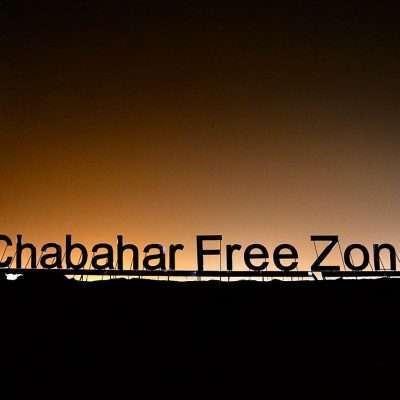 Geopolitica del porto iraniano di Chabahar