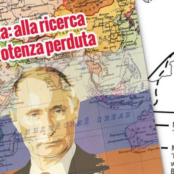 """""""Russia: alla ricerca della potenza perduta"""" di Alessandro Fanetti"""